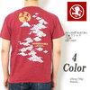 "GO-COO!! SAKURA 半袖 Tシャツ ""雲海"" GSF-8409画像"