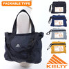 KELTY 20L PACKABLE LIGHT TOTE 2592238画像
