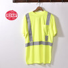 RED KAP Hi-Visibility Short Sleeve Tee Shirt画像