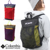 Columbia Berns Beach 2Way Backpack PU8204画像