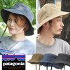 patagonia Mickledore Hat 29170画像