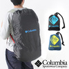 Columbia 10000 Pack Cover 25-35 PU2213画像