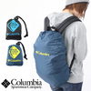 Columbia 10000 Pack Cover 15-25 PU2214画像