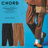 CHORD NUMBER EIGHT WIDE PANTS画像