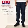 FOB FACTORY F0431 DENIM BAKER PANTS画像