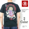 "GO-COO!! SAKURA 半袖 Tシャツ ""三蔵法師"" GST-8405画像"