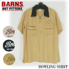 BARNS ボウリングシャツ BR-7524画像