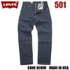 Levi's 501 CONE DENIM MADE IN USA 00501-2546画像