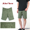 Ahe'hee #AHDS Deck Shorts画像