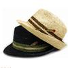 CHUMS Raffia Hat CH05-1120画像