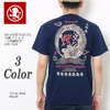 "GO-COO!! SAKURA 半袖 Tシャツ ""大吟醸悟空"" GSF-8410画像"