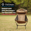 MANASTASH × Helinox TAC CHAIR TWO 55418301画像