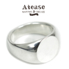 Atease Plain Signet Ring AR-PS画像
