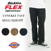 Dickies FLEX 5-POCKET PANT SLIM FIT DX824画像