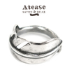 Atease Feather Ring AR-FZ画像