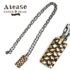 Atease AN-41-Z Mesh Bronze Necklace画像