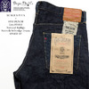 BURGUS PLUS × ONI DENIM Lot.ON850 Natural Indigo Stretch Selvedge Jeans ON850-ST画像