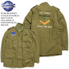 """Buzz Rickson's COAT,MAN'S,FIELD, M-65 PATCH """"191st ASSAULT HELICOPTER CO."""" BR14149画像"""