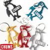CHUMS Booby Can Opener CH62-1193画像