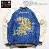 "TAILOR TOYO ACETATE QUILT SUKA ""ROARING TIGER/EAGLE & DRAGON"" TT14207-125画像"