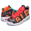 NIKE AIR MORE UPTEMPO(GS) total orange/black-hyper jade AT3408-800画像