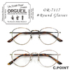 ORGUEIL #OR-7117 Round Glasses画像