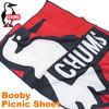 CHUMS Booby Picnic Sheet CH62-1189画像