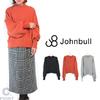 JOHNBULL Lady's #ZC397 VolumeSleeve Knit Sweat画像