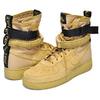 NIKE SF AF1 club gold/club gold-club gold 864024-700画像