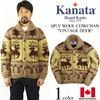 Kanata Cowichan 6Ply Wool VINTAGE DEER画像
