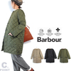Barbour Lady's NO COLLAR LIDDESDALE QuiltingCoat画像