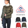 PYRENEX Lady's CANNES NoCollar Down Jacket画像