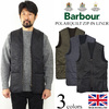 Barbour Polarquilt Zip-In Liner画像