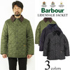 Barbour LIDDESDALE画像
