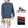 Vincent et Mireille Lady's Crew Sweater 8GG Aze画像