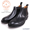 WHEELROBE #15074 Elastic Side Boots画像