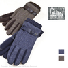 COLIMBO HUNTING GOODS ESCORIAL KNIT GLOVES ZT-0710画像