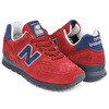 new balance US574 XAD RED MADE IN U.S.A.画像