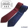 ORGUEIL OR-7114 Silk Tie画像
