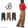 JOHNBULL Lady's #ZP062 Melton SuspenderPants画像