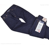 JAPAN BLUE JEANS Tapered J0401JB画像