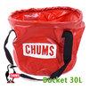 CHUMS Bucket 30L CH62-1168画像