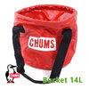 CHUMS Bucket 14L CH62-1169画像