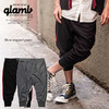 glamb Dion cropped pants GB0219-P13画像