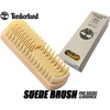 Timberland SUEDE BRUSH for SUEDE&NUBUCK A1BU5画像