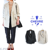 CHEVRE Lady's Linen Double Jacket画像