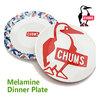 CHUMS Melamine Dinner Plate CH62-1241画像