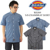 Dickies WS509 S/S CHAMBRAY SHIRT画像