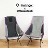 MANASTASH × Helinox TAC CHAIR TWO 55419301画像