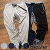 gym master ループ裏毛ロングパンツ スウェットパンツ G157614画像